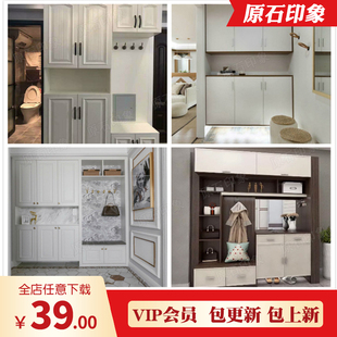 新柜子设计效果图室内装修木工尺寸图酒柜衣柜厨房吊顶电子版