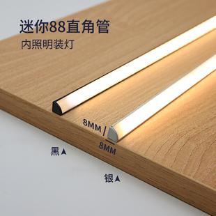 免开槽橱柜灯感应led灯条220V厨房酒柜衣柜开门即亮层板长条灯带
