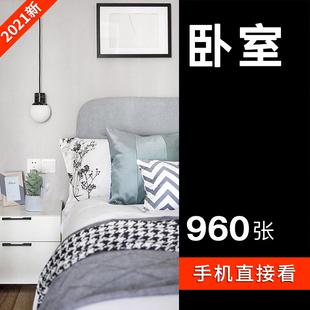 卧室装修设计效果图北欧美式现代风格二三居室小户型主卧背景墙