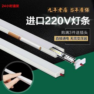 超薄led硬灯条长条超亮220V贴片家用展示柜台货架灯带管酒柜自粘