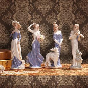 现代欧式家居人物装饰品客厅酒柜摆件陶瓷器工艺品西洋女结婚礼物