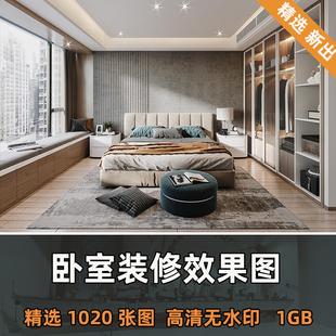 2021年卧室装修设计效果图床头背景墙房间布置家装现代轻奢风格图