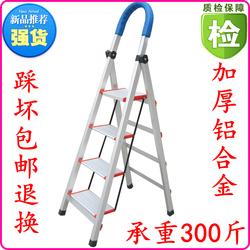 铝合金梯子家用人字梯折叠梯伸缩梯爬梯扶梯室内装修楼梯步步高