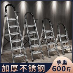 梯子家用折叠人字梯不锈钢移动楼梯多功能扶梯凳室内伸缩装修爬梯