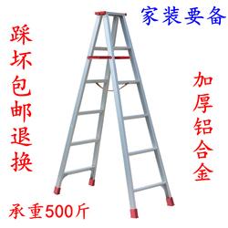 加厚铝合金人字梯家用折叠梯工程爬扶梯装修楼梯两2米步步高梯子