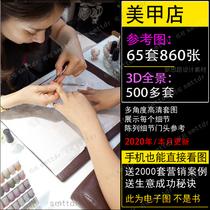 美甲店装修风格店铺设计效果图实体店日式小型美睫美容化妆工作室