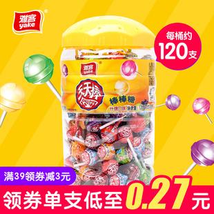 雅客天天棒棒糖水果味糖果儿童散装批发喜糖结婚专用1260g约120支