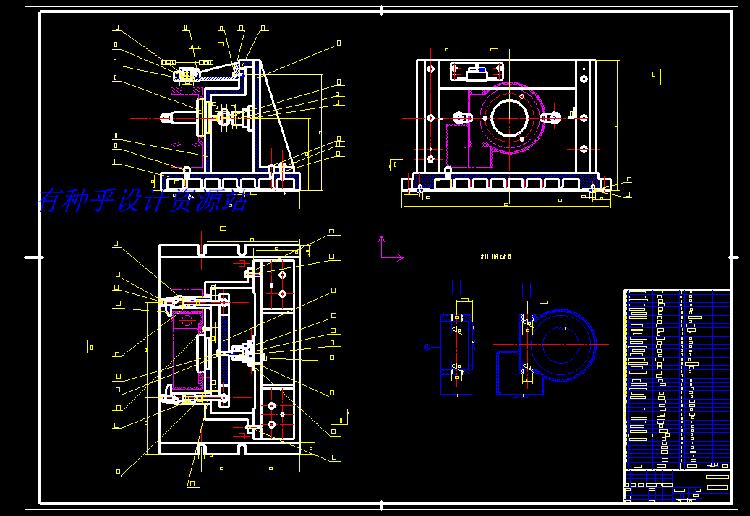 减速箱体零件工艺规程及加工φ52H8孔夹具设计说明书CAD图纸