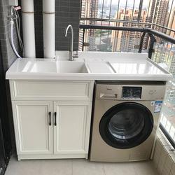太空铝阳台洗衣柜组合洗衣池搓衣板洗衣槽洗衣机一体柜洗衣台定制
