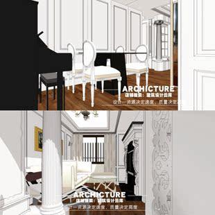 欧式新古典小户型室内装修公寓别墅样板房民居卧室厨房壁炉SU模型