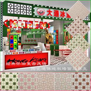 通体马赛克大通冰室绿色复古装修茶餐厅卫生间阳台地面防滑砖老款