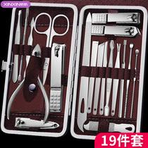 修剪指甲刀套装家用修脚美甲工具死皮脚剪刀钳专用单个男士神器