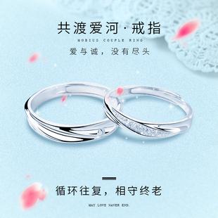 925纯银情侣款戒指女结婚对戒男一对单身小众设计食指婚戒520礼物