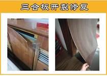 木工胶水木工 卯榫粘家具快干高粘度木板防水环保门框扣条透明diy