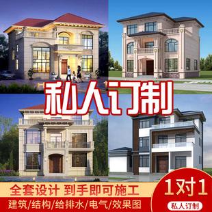 新农村自建房网红乡村一二三四层半全套施工效果图 别墅设计图纸
