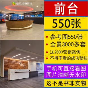 公司前台装修设计效果图片LOGO形象墙企业写字楼办公室吧台接待台