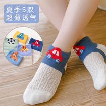 儿童袜子夏季薄款纯棉春秋小男孩宝宝短袜春夏船袜男童女童网眼袜