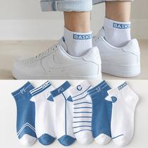 袜子男短袜夏季夏天薄款男士中筒防臭吸汗透气运动棉袜ins潮春秋