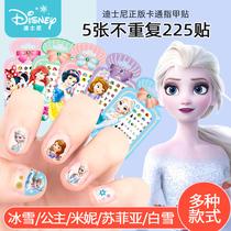 迪士尼儿童指甲贴纸女宝宝美甲纹身贴画冰雪奇缘爱莎公主卡通艾莎