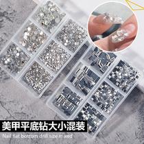 美甲平底钻超闪饰品白色玻璃水钻AB指甲钻网红钻正方形异形钻盒装