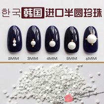 美甲平底珍珠饰品 立体纯白色半圆小珍珠不掉色指甲贴片大磊小慧
