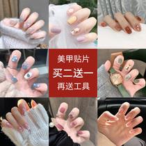 2021新款指甲贴片成品穿戴式美甲女假指甲夏天可拆卸美甲贴甲片