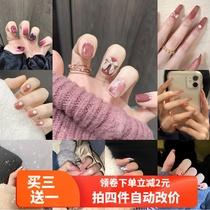 法式欧美裸色学生自由拆卸穿戴持久可反复使用美甲成品假指甲贴片