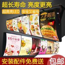 。包子铺灯箱美甲广告牌挂墙式悬挂实用设计图成品海报素材奶茶店