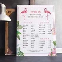 广告海报美甲美容院价格表价目册设计定制作墙贴纸美睫宣传挂图画