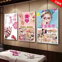 美甲广告海报墙贴宣传画纹绣美睫化妆美容图挂墙贴画贴纸设计定制