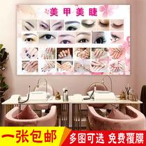 美甲美睫纹绣工作室宣传广告画设计 美容院玻璃门贴纸户外海报图.