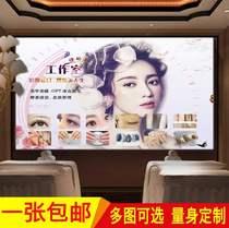 美甲美睫纹绣工作室宣传广告画设计 美容院玻璃门贴纸户外海报图