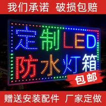 led电子灯箱广告牌展示牌定制挂墙式超薄闪光招牌发光字灯店铺用