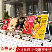 广告牌展示牌展架立式落地式kt板海报架子宣传展示架立牌展板支架