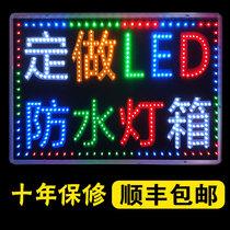 led电子灯箱防水定做户外门头挂墙式落地双面发光招牌灯箱广告牌
