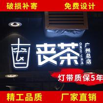 亚克力字不锈钢户外门头灯箱定制LED广告牌定做pvc迷你水晶背发光