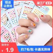 儿童指甲贴纸宝宝彩虹水果防水美甲贴女孩动物款卡通安全手指钻画