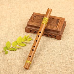 楚吟 盖那笛老鹰之歌G调印第安笛苦竹短箫迷你竖笛小乐器莫西干人