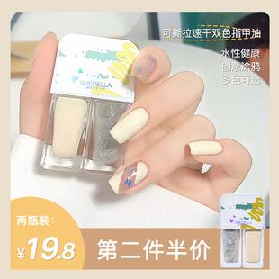 诗蒂娅2021年新色流行可撕拉免烤快干持久美甲指甲油白色新款无毒
