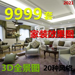 3D厨房房屋室内装修设计效果图三居室简约小户型施工图纸装潢