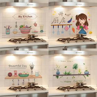 厨房家用透明灶台防油贴纸自粘墙壁油烟机墙贴耐高温防水壁纸墙纸