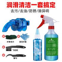 洛克兄弟自行车链条油防锈润滑油链子养护油清洁剂清洗剂保养套装