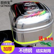 摩托车后备箱尾箱电动车后尾箱特大号踏板车摩托车尾箱加厚不锈钢