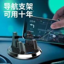 手机车载支架吸盘式汽车用品仪表台支撑架车上固定导航多功能支驾