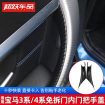 宝马3系门把手内侧三系汽车门内拉手老化配件三系4系gt门扶手