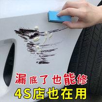汽车漆划痕修复神器深度去刮痕修补用品专用补漆笔自喷漆白色喷漆