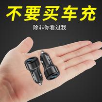车载充电器汽车车充一拖二24V点烟器转换插头usb车内用品手机快充