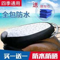 夏季摩托车坐垫套皮革防水防晒四季通用电动踏板电瓶车隔热垫座套