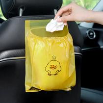 车载垃圾袋粘贴式创意可爱车用垃圾桶置物清洁袋车挂式一次性收纳