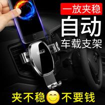 车载手机支架2021新款汽车用品车内上出风口支撑导航车用固定支驾